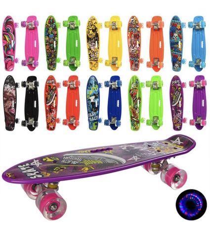 Скейт пенни борд Penny Board с светящимися колёсами.С ручкой.