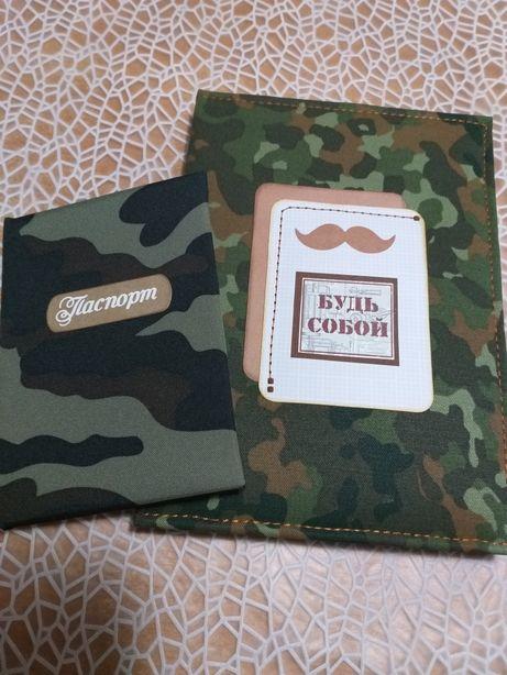 Мужской ежедневник для мужчин подарок обложка на паспорт новый год