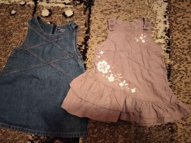 Одежда для девочек от 15 грн.