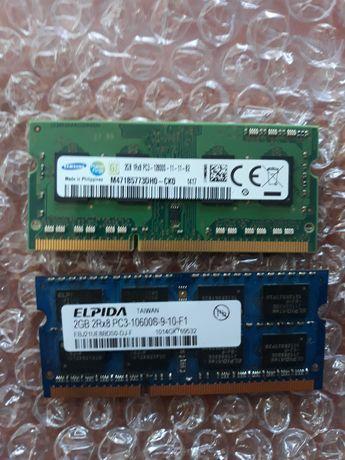 Ноутбучная память DDR 3 2GB(4GB) 10600-12800 (2+2GB) So-Dimm