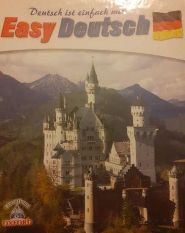Немецкий язык.Еasy Deutsch с аудиокассетами