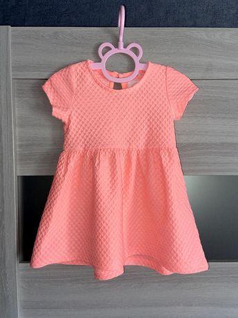 Платье зара,платье хм,платье некст,платье zara gap next