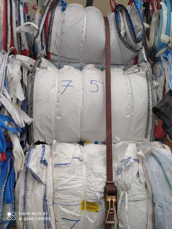 Hurtownia ! Big Bag rozm 155 cm wysokości SWL 1000kg !
