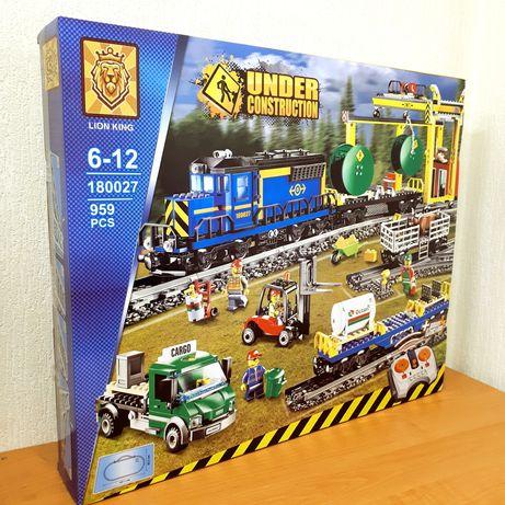 Лего Грузовой поезд Конструктор Железная дорога на пульте управления