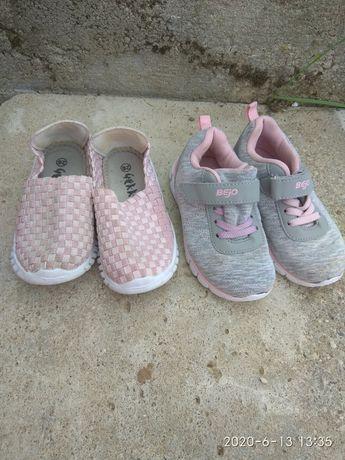 ~Adidasy rozm. 25 dziewczynka buty dziecko buciki sportowe dziecięce