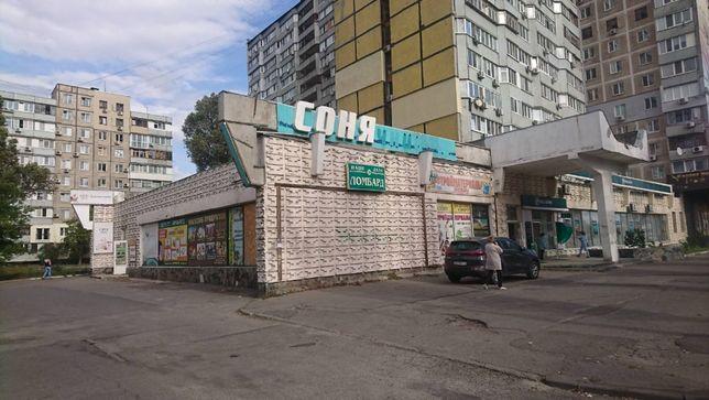 Магазин на Малиновского