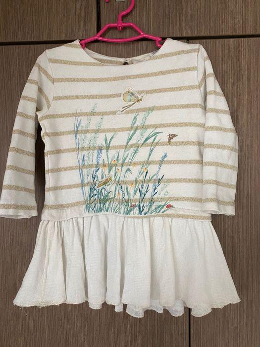 sukienka zarz 92 /98 Karpacz - image 1