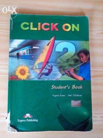 """""""Click on 2"""" 2010, V. Evans oraz """"Acces Worbook1"""" V. Evans"""