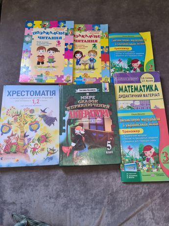 Хрестоматія, математика, позакласне читання,дидакт. матеріал Укр.мова
