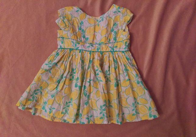 Продам детскую классную одежду