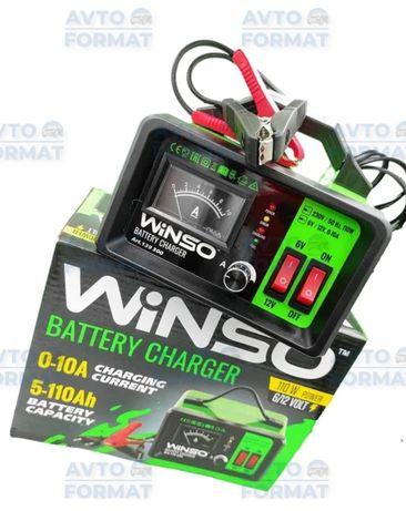 Зарядное устройство для аккумуляторов  зарядное устройство для АКБ