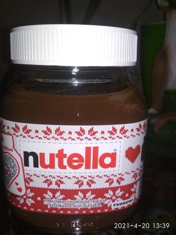Шоколадная Паста Ferrero Nutella 600g