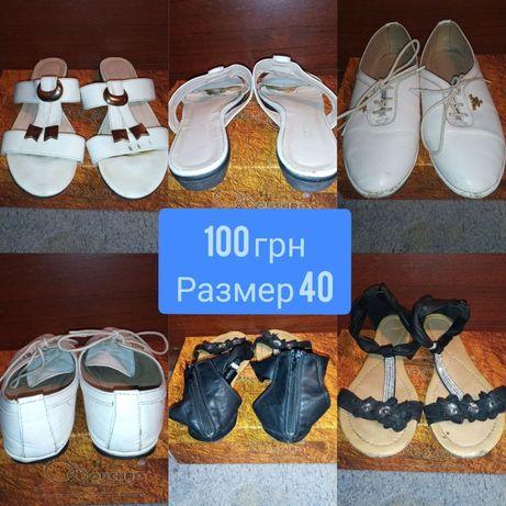 Продам женские шлепки, босоножки, сапоги, туфли на каблуке