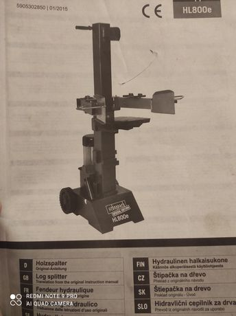 Продам дровокол Германия в использовании не был