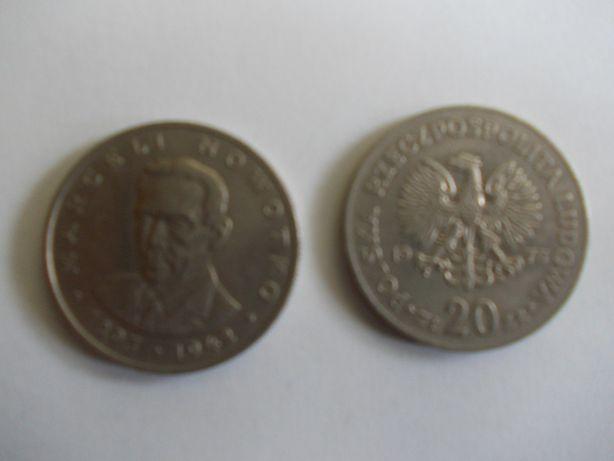 Monety 20zł M Nowotko z lat 70tych