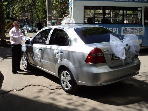 (200 гр) Прокат свадебного украшения на машину.