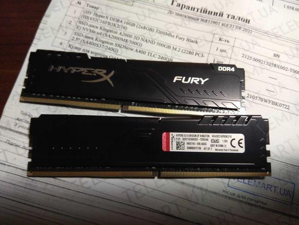 ОЗУ HyperX DDR4 16GB (2x8GB) 3200Mhz Fury Black новый со скидкой