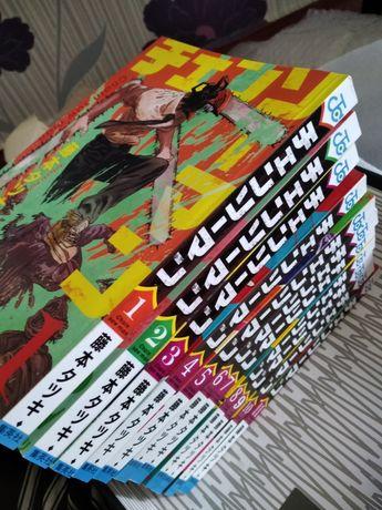 11 томов манги Человек бензопила