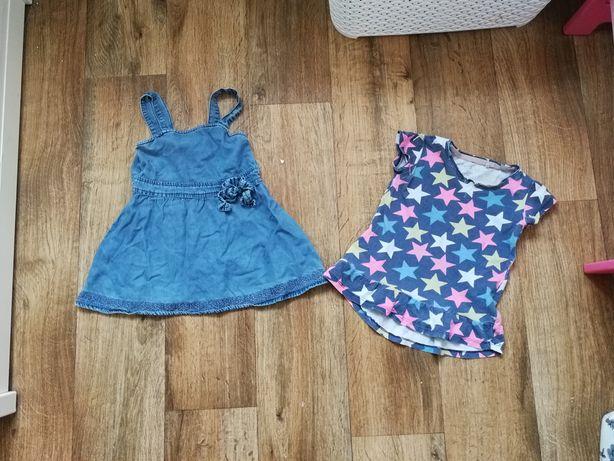 Różne ubranka i rozmiarki