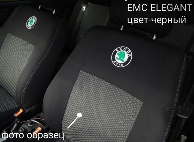 Автомобильные чехлы skoda rapid Skoda fabia авточехлы emc elegant