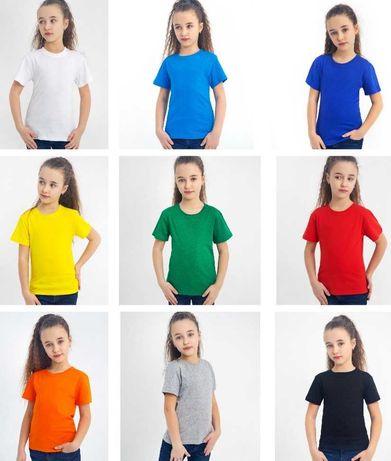 Детская футболка однотонная (синяя,желтая,зелёная,красная,белая)