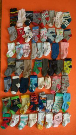Носочки носки детские х/б