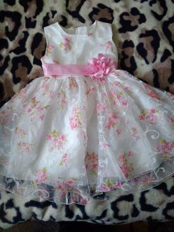 На 8 марта Нежное и красивейшее платье