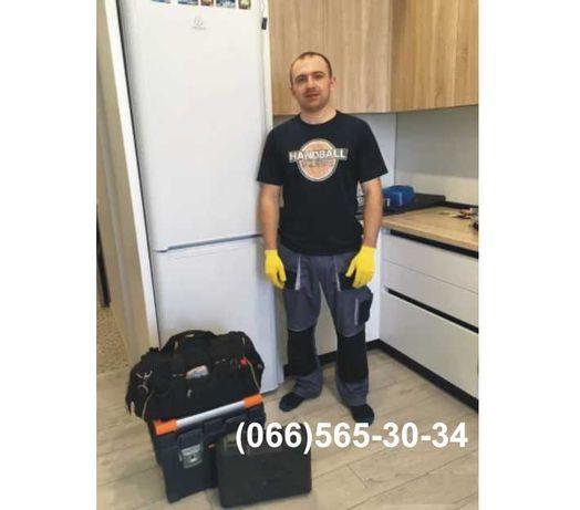 НА ДОМУ | Ремонт холодильников | Гарантия 12 месяцев