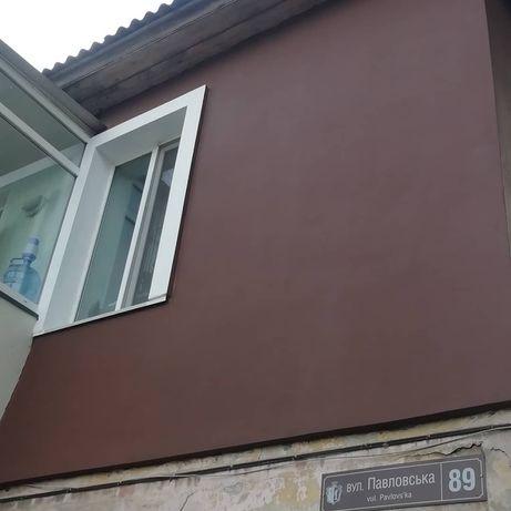 Утепление фасадов(от 280 грн за м2) Ремонт квартир (домов, магазинов)