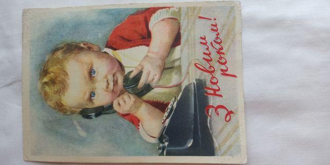 Колекция советских и иностранных открыток