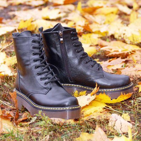 Обувь зимняя женская натуральная кожа Dr Martens Jadon Мартинс