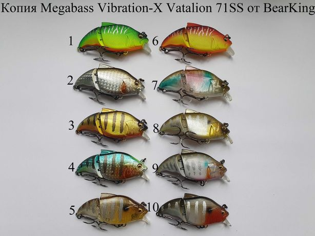 Новинка от BearKing!!! Воблер Megabass Vibration-X Vatalion 71SS