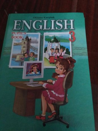 Продам книги школьные