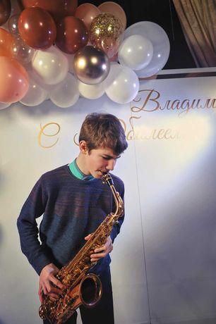 Саксафон б/у для музыкальной школы.