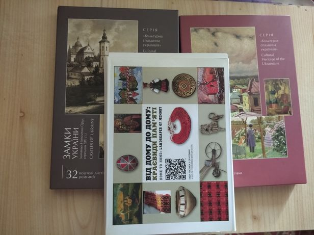 3 набора открыток для посткроссинга