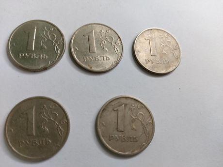 1 рубль 1997 год Россия 5 шт.  2008 г. и 1998 г. в подарок