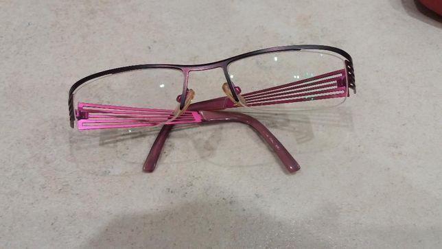Piękne okularki dla dziewczynki