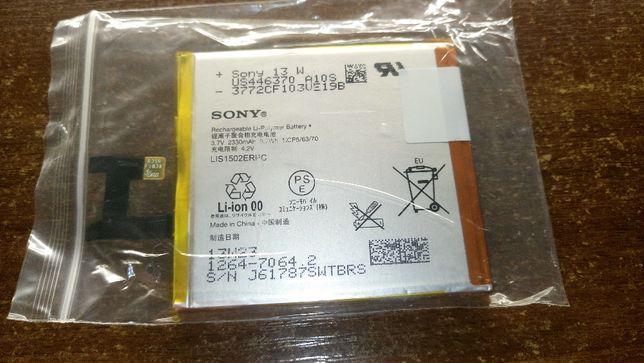Аккумулятор Sony Xperia M 2 LIS1502ERPC для Sony Xperia Z/Sony C