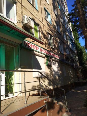 """Продам готовый бизнес """"Центр іноземних мов"""" переулок.Бульварный."""