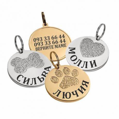 Адресники для собак/кошек (хром, позолота)