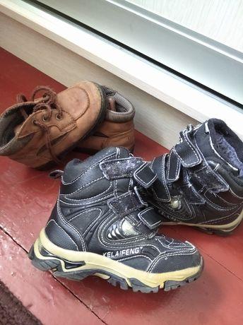 Одежда и обувь мальчику