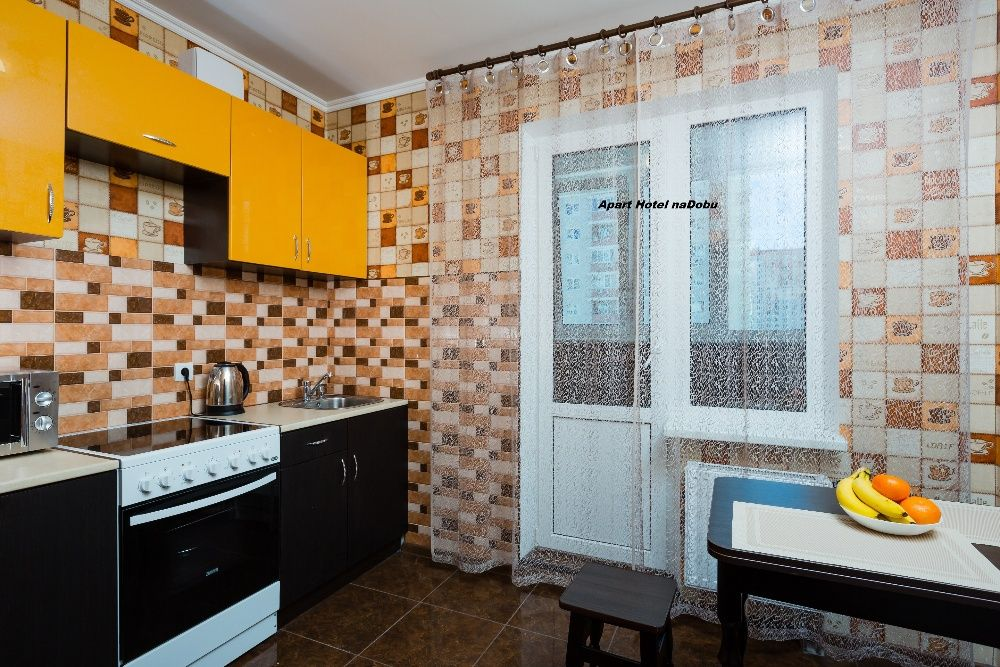 Посуточно однокомнатная квартира, метро Осокорки, ул.Чавдар 34-1