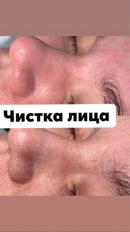 Уколы молодости, Косметолог