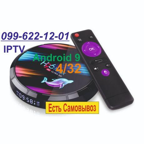 Смарт ТВ приставка 32 гб, wifi 2.4G/5G 8K ULTRA HD H96 Max