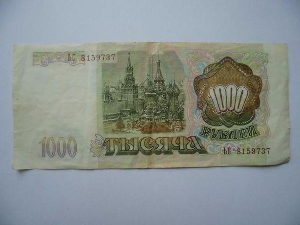 1000 руб.1993г. России