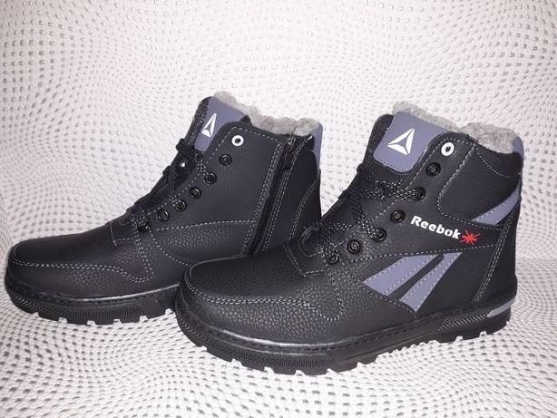 Зимние ботинки  40-43р
