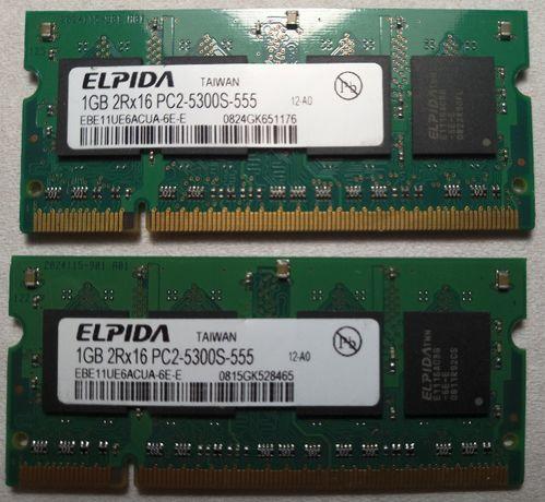 DDR2 1GB (3 шт.) и 512 MB (1 шт.) для ноутбука