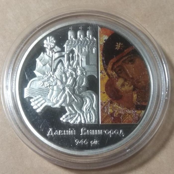 Монета 5 гривен 2016 Древний Вышгород НБУ Юбилейная Вишневе - зображення 1