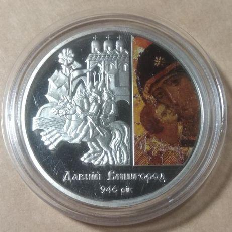 Монета 5 гривен 2016 Древний Вышгород НБУ Юбилейная