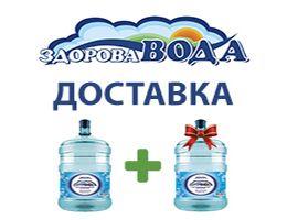 Доставка воды в с. Хотов